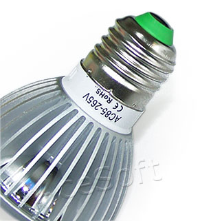 Deal E27/E26 Pure White Light LED Ball Bulb