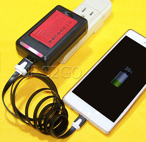 New Battery Charger Cable for Nokia 3610 3620 3650 6030 ...