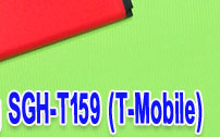 Low Price T-Mobile Samsung SGH-T159 Accessory